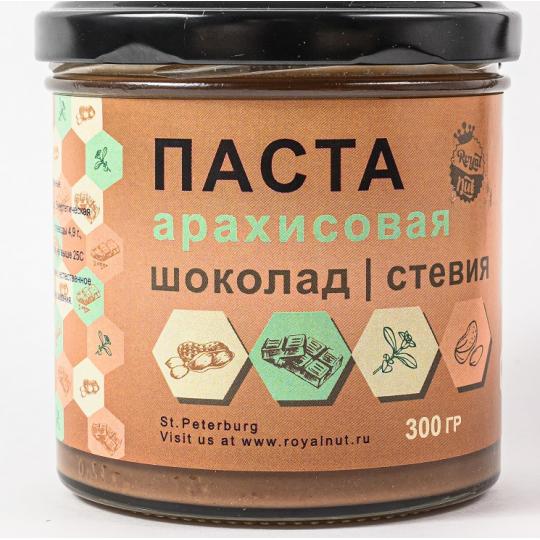 """Паста арахисовая """"Royal Nut""""  ,300 гр"""