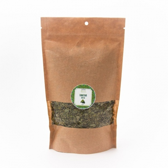 """Пажитник (шамбала) листья """"Vegetus"""", 50 г"""